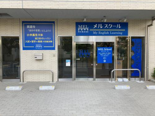 img_2391-1